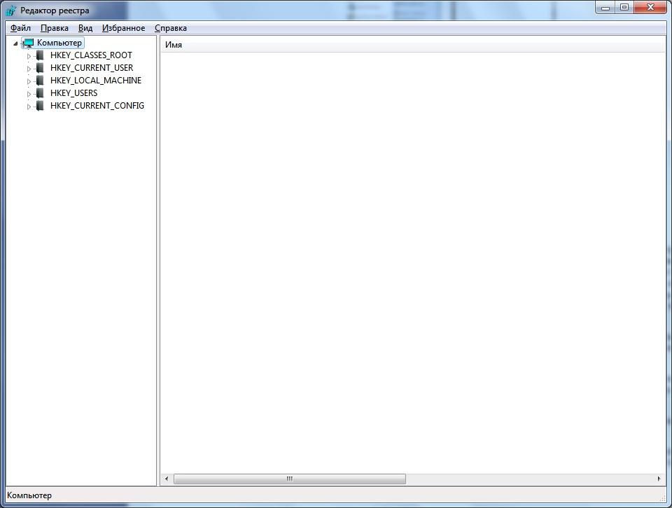 Как в реестр зайти windows 7, 8, 10 и что это такое?