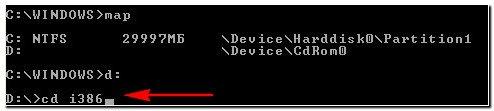 Как восстановить загрузчик Windows ХР