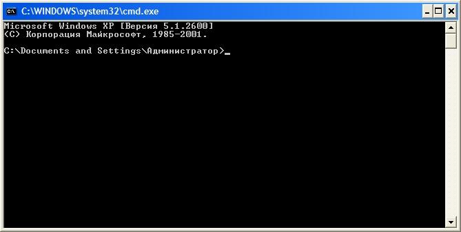 Что такое командная строка Windows?