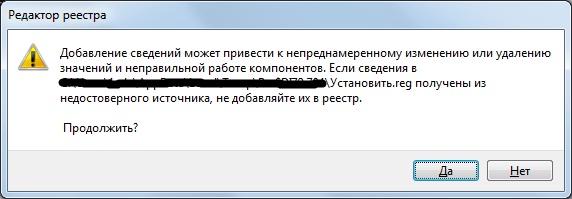 как удалить файл который требует права администратора