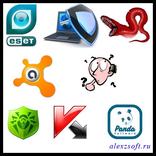 Какой бесплатный антивирус лучше для windows 8 - 1
