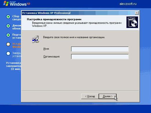 Установка windows XP легко в картинках. Инструкция начинающему и не только.
