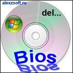 Ставим в bios загрузку с диска. Подробная инструкция.