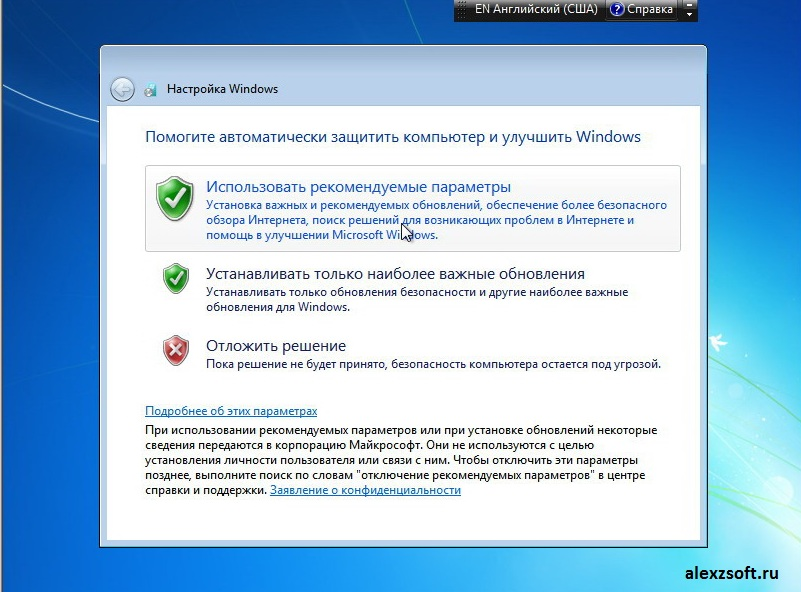 Как правильно установить windows 7. Эффектная установка