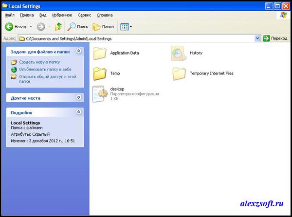 как восстановить стандартные настройки windows xp