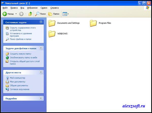 Восстановление Windows XP на самое начало.
