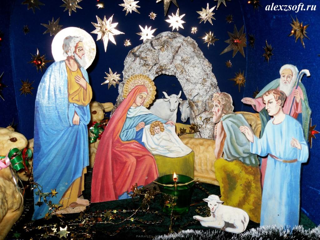Картинки про Рождество Христово