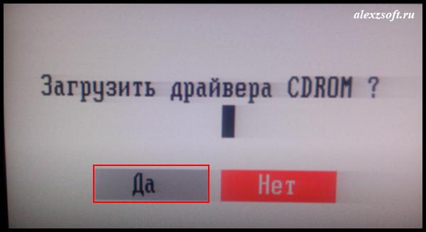 Драйвер CD-ROM