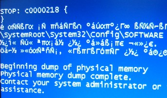 Ошибка systemroot-system32-config-system