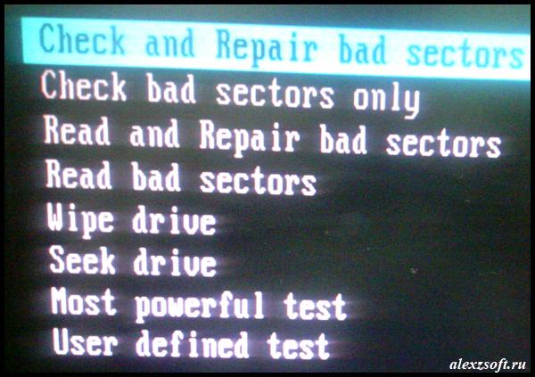 Тест и исправление плохих секторов