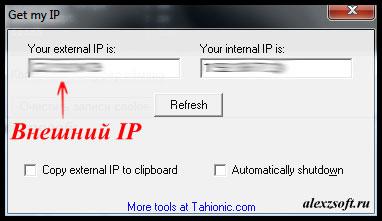get ip adress