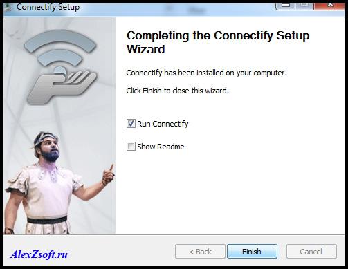 Установка wi-fi завершина
