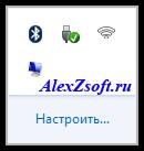 Программа расшаривания Wi-Fi