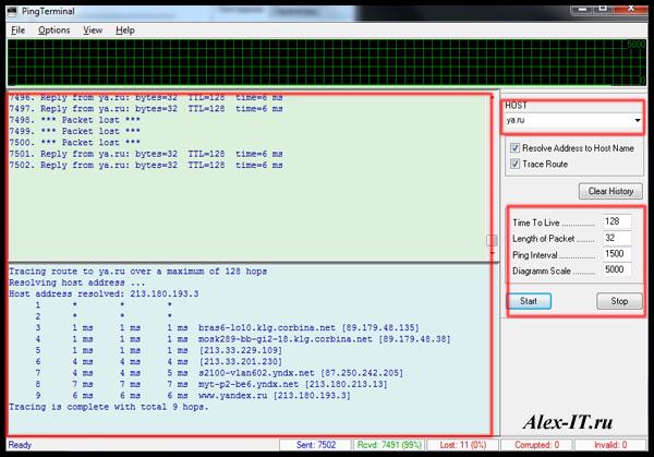 программа для проверки пинга img-1