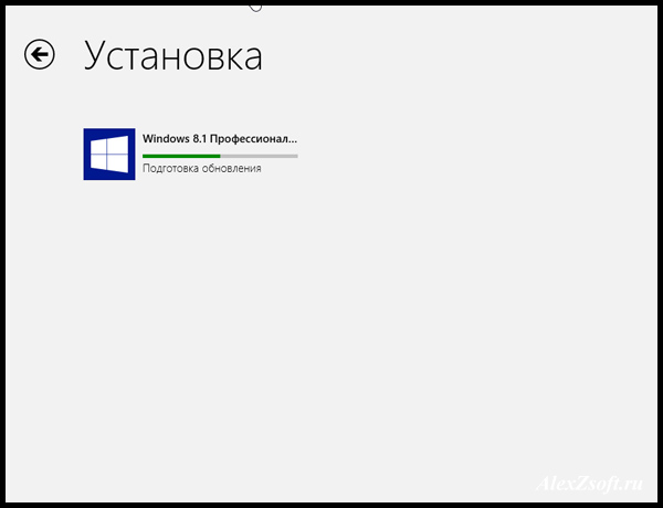 Подготовка windows 8.1