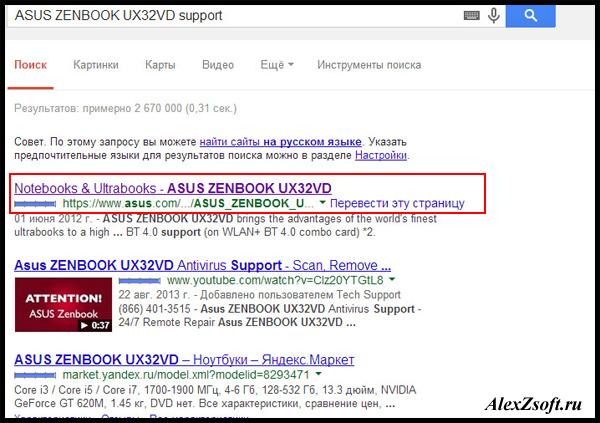 Asus Zenbook Ux32vd Драйвера
