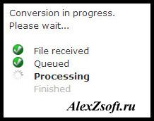 Процесс конвертирования в GIF