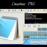 Лучшая программа для сжатия png изображений