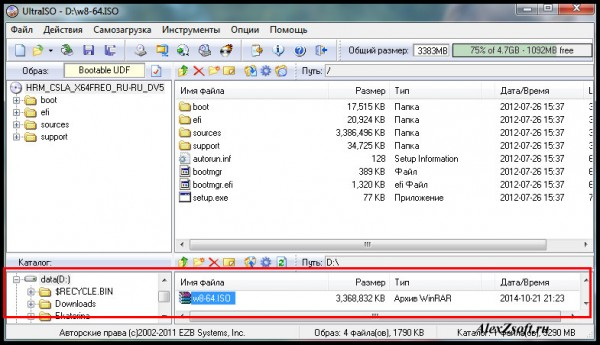 ultraiso программа для записи iso