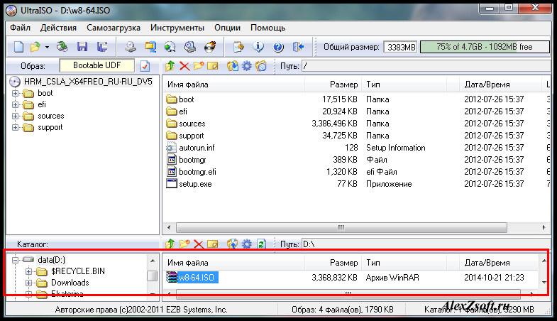 Программы для записи вида iso на диск торрент