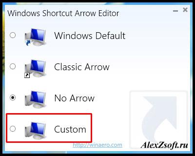 Своя стрелочка на иконку Windows