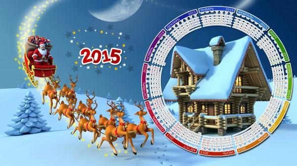 Новогодние картинки календари