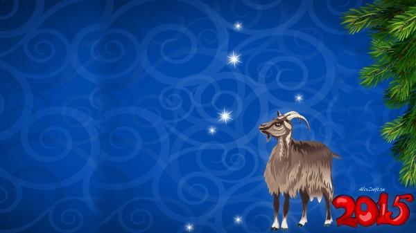 Новогодние картинки год козы