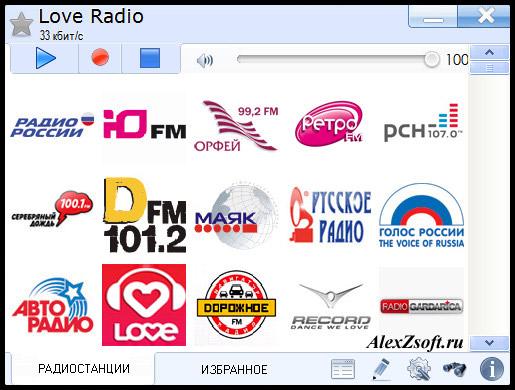 Программа радио на компьютер