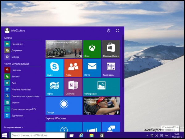 Как   установить   windows   10 - Рабочий стол