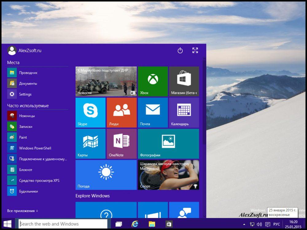 Установка обоев на рабочий стол Windows 8  YouTube