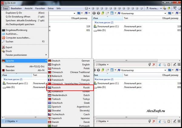 файловый менеджер для windows 10