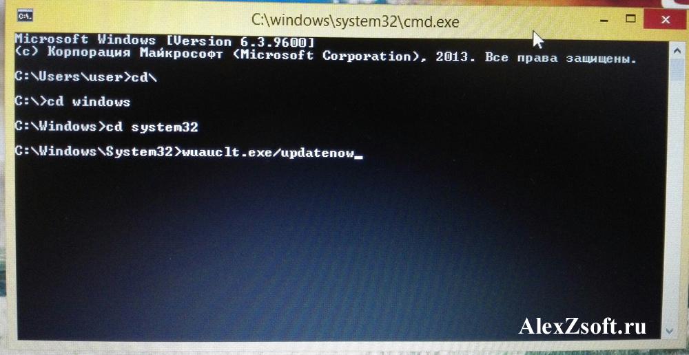 How to Do a Windows XP Repair Install: 13 Steps