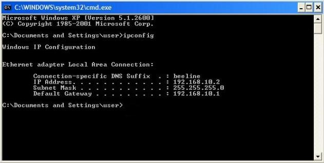 IP адрес wifi роутера