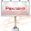 Удаление рекламных вирусов в Калуге