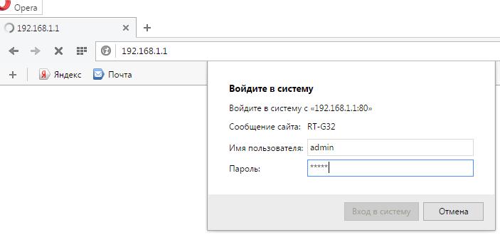 asus-rt-g32 логин пароль