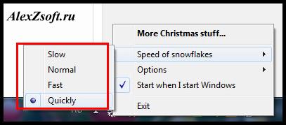 Скорость снега