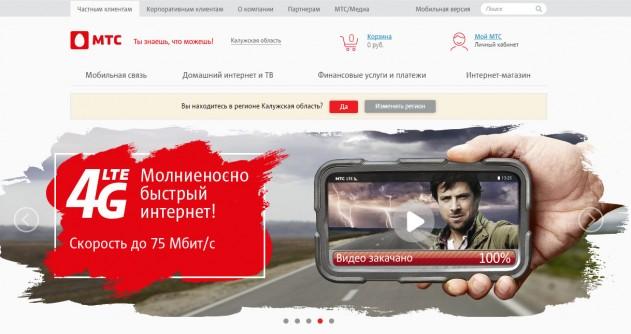 Настройка интернета МТС в Калуге