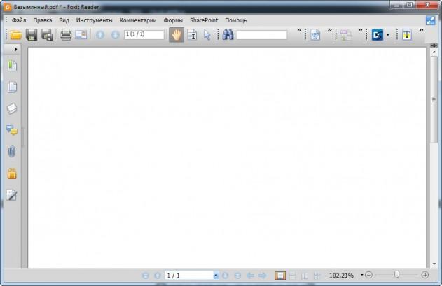 Программы для чтения офисных документов