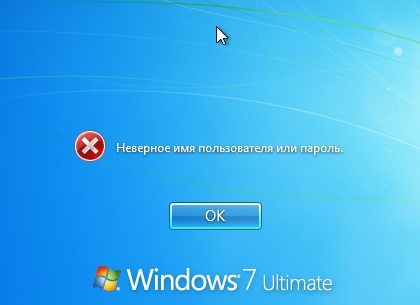 Удалить или создать пароль в Калуге