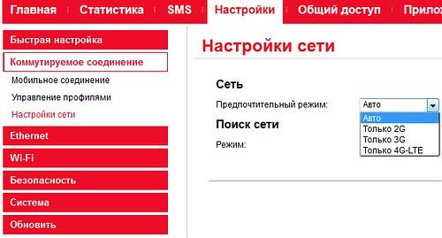 23 февраля оператор мобильной связи мтс украина решил поучаствовать в тендере на использование сетей третьего
