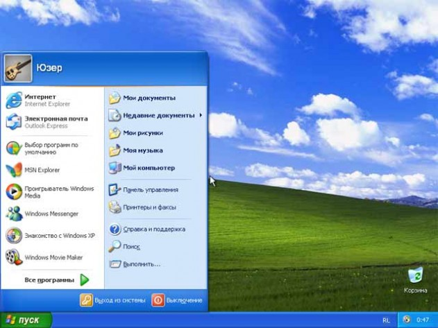 Установить windows xp Калуга