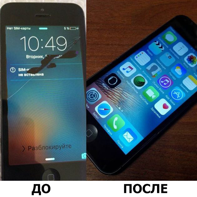 Замена дисплея на айфоне в Калуге