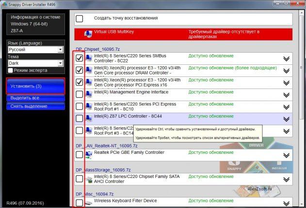 Скачать драйвер для интернета на windows 7 интернет контроль.