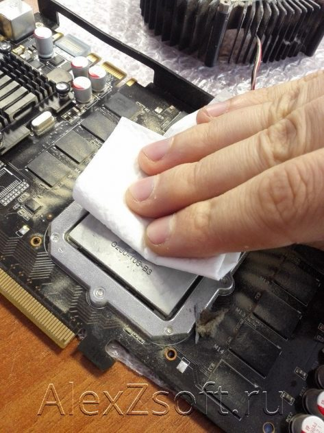 Протираем процессор