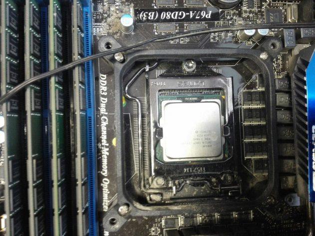 Чистый процессор