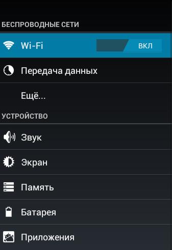 Мобильные сети. Еще