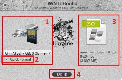 Программа для создания загрузочной флешки Windows 7, 8, 10