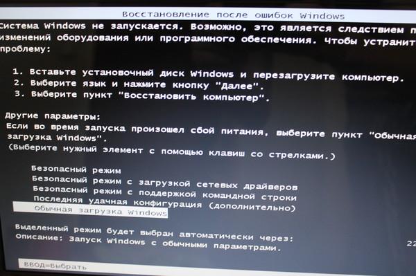 Перезагружается ноутбук в Калуге