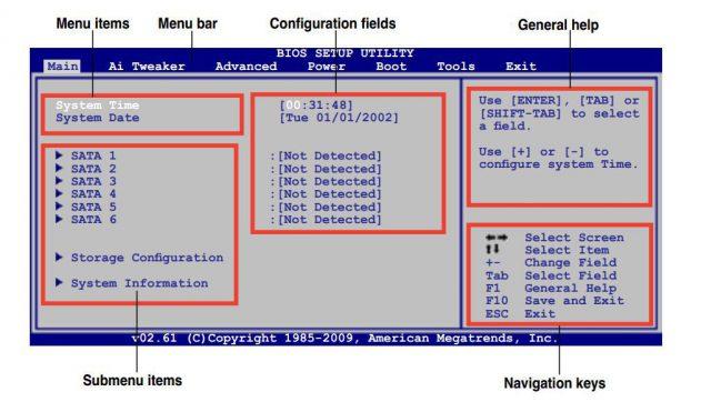 Навигация BIOS