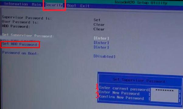 Пароль жесткого диска в биосе ноутбука